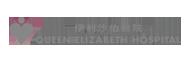 Nuestros clientes Queen Elizabeth Hospital logo